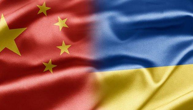 Китай уже инвестировал в Украину $7 млрд