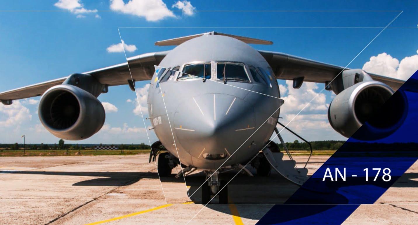 Антонов планирует поставку 50 самолетов Ан-178 в Китай