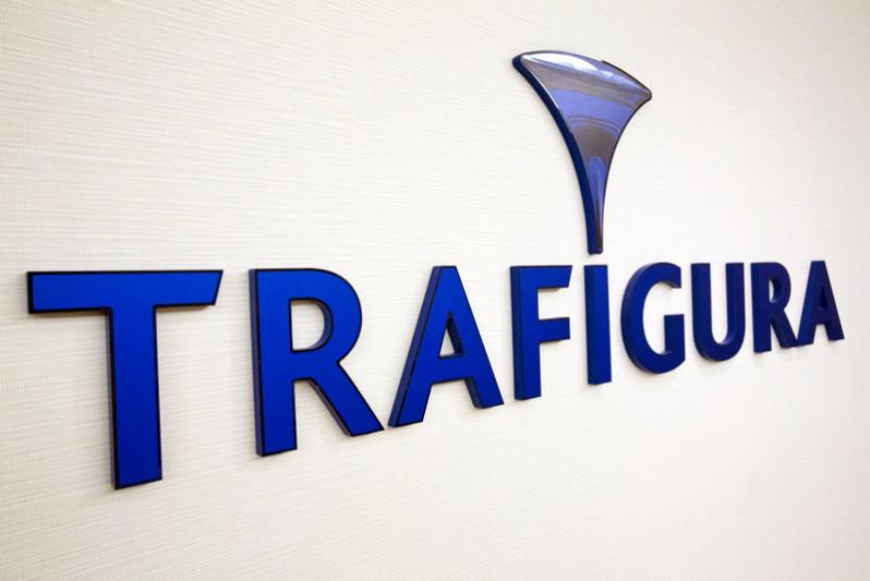 Один из крупнейших в мире трейдеров вышел на газовый рынок Украины